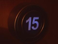 Светодиодная подсветка номеров рядов в кинотеатрах